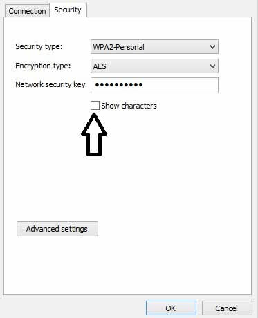 how to find the network security key for wifi