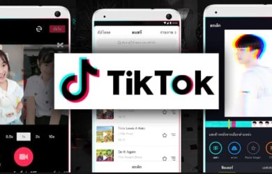 How to save Tiktok videos