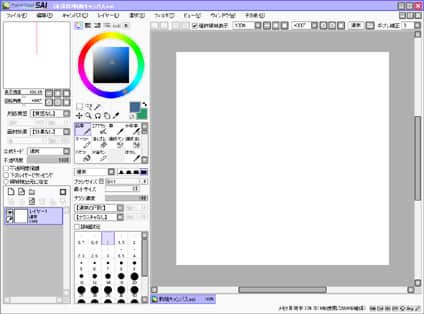 best drawing software for windows